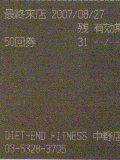 070827_1728~01.jpg